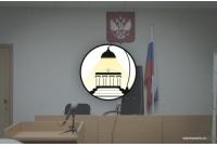 Картинка- В России началась кампания по проверке открытости и доступности судов